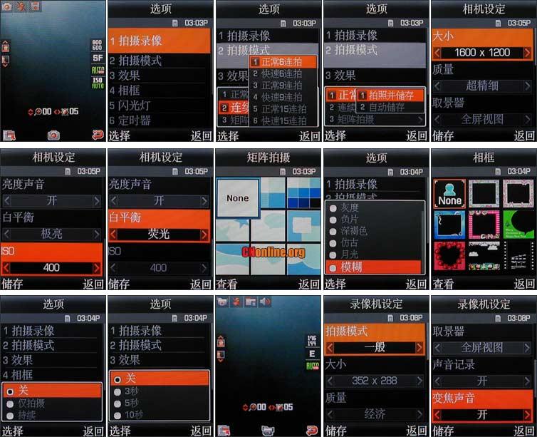 韩国可爱短信铃声下载