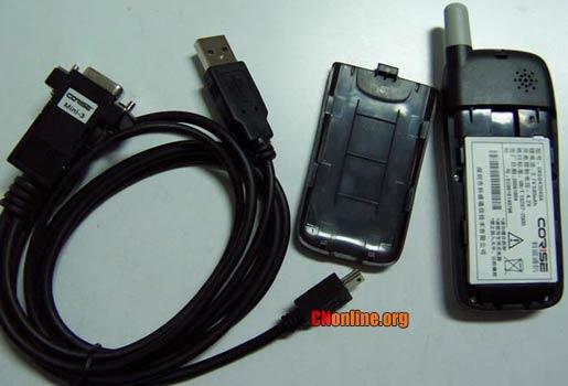 电信外网接线盒