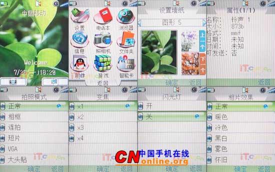 NEC N610(资料)的屏幕非常细腻,采用TFT屏,无论亮度还是颜色都有出色的感染力,并且采用触摸屏设计,能够方便的使用触笔进行操作。在内翻盖的上部有处环形的小孔,手机的受话器就位于此处。   手机背面在银色区域中分别是闪光灯、拍照镜头和自拍镜,旁边的网状小孔是手机的扬声器,再侧边是手机挂绳的吊环孔,下半部份是N610的电池盖,电池盖的开启通过手机底部处的抽拉卡锁控制。   NEC N610的电池与电池盖是在一起的,如果用户要想自己增加备用电池,可能选择的余地会小很多。N610虽然使用的是700mA